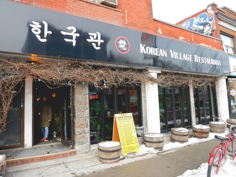 korean_village